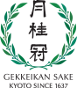 Gekkeikan Sake (USA), Inc.
