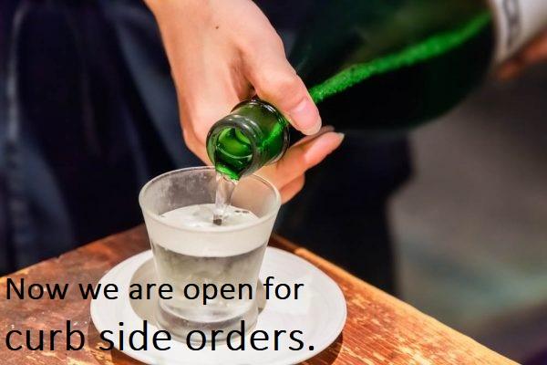 sake-tasting2-600×400
